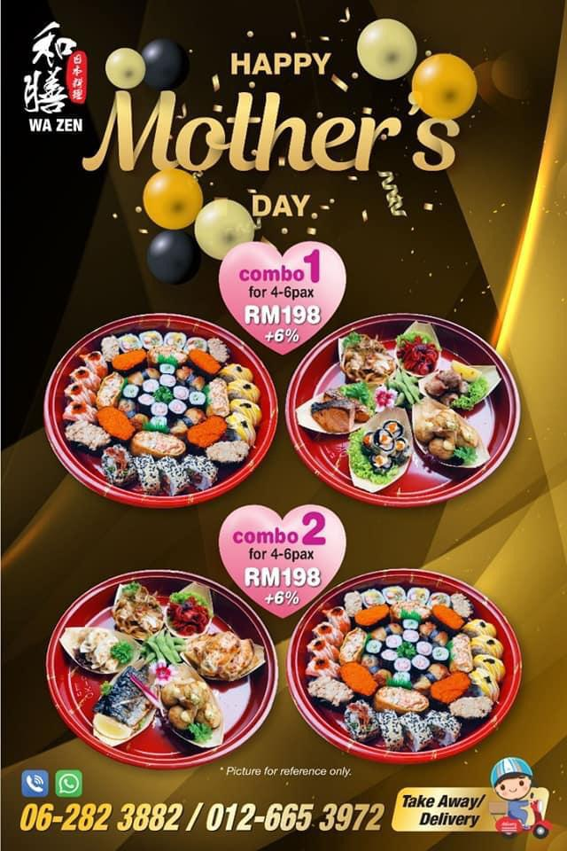 Mother's Day Combo Set