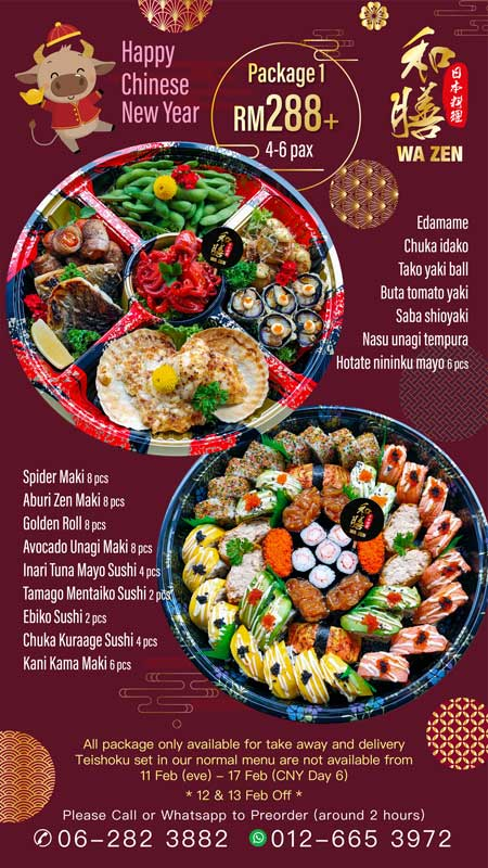 CNY 2021 Sushi Package 1