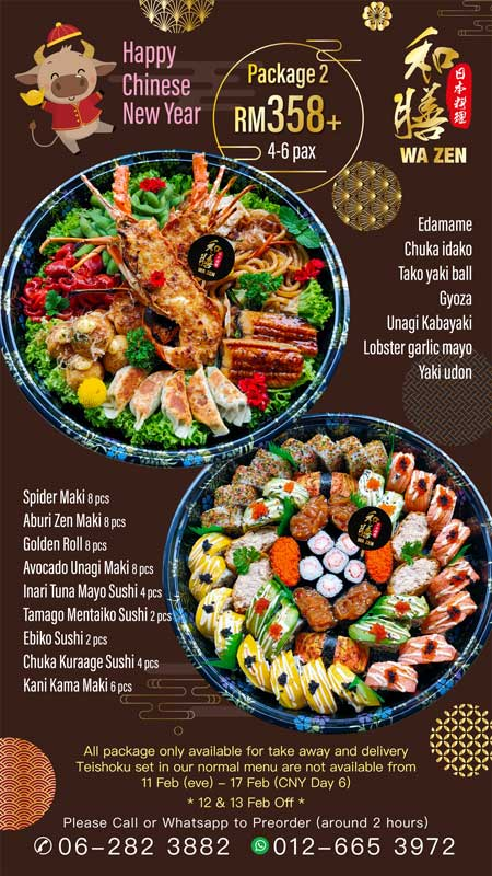 CNY 2021 Sushi Package 2