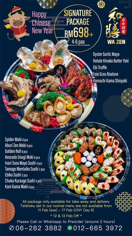 CNY 2021 Premium Sushi Package